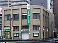 Kansai Mirai Bank Namba-Minami branch.jpg