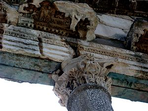 Apollonia (Illyria) - Capital of Monument of Agonothetes