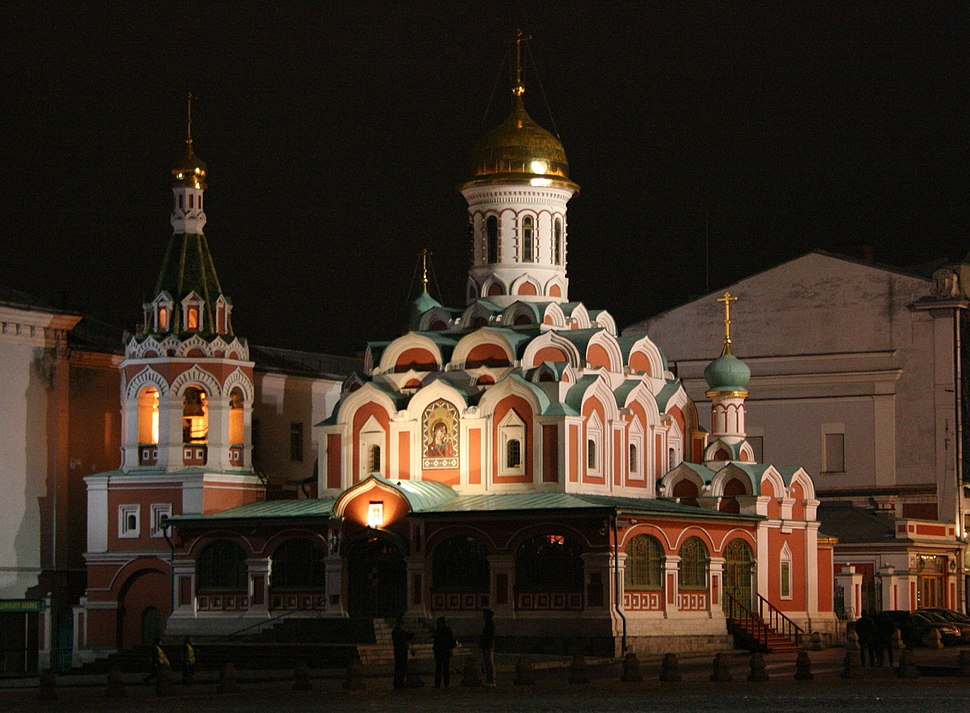 Kazan Cathedral night
