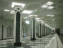 Kazan Metro Ploshchad Tukaya Station.jpg