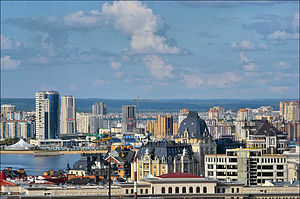 Culture and Arts Capital of the Turkic World - Image: Kazan skyline view