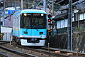 Keihan 800 series dedicated track (24079851776).jpg