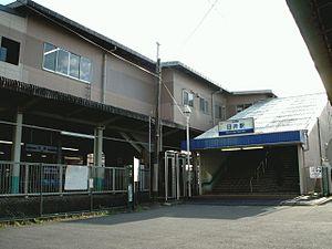 Keisei-Usui Station - North Entrance