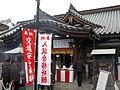 Kezoin (Nakayamadera).jpg