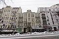 Kiev, Ukraine, 02000 - panoramio (23).jpg