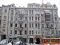 Kiev 019.jpg