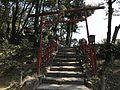 Kifukusan Hill in Shukkei Garden 2.jpg