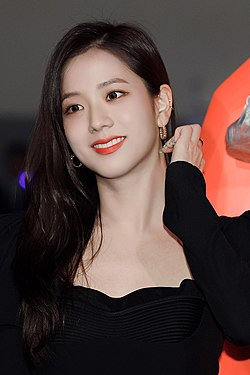 Kim Ji-soo at Jimmy Choo Event on January 09, 2020 (16).jpg