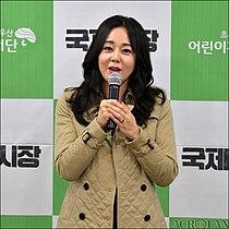 Kim Yun-Jin from acrofan (5).jpg