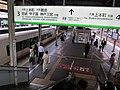 Kintetsu Tsuruhashi Station (22091932431).jpg