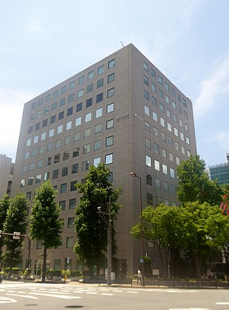 Onkyo - Kitahama Central Building in Osaka, headquarters of Onkyo
