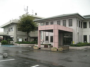 Kitakawabe town office Saitama Japan.jpg