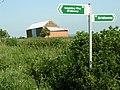Knightley Way Bridleway - geograph.org.uk - 1041194.jpg