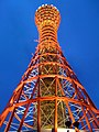 Kobe - panoramio (18).jpg
