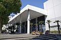 Kochi Prefectural Gymnasium01ss3200.jpg