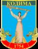 Huy hiệu của Kodyma