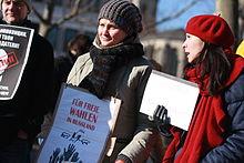 Демонстрация с вениками в киеве против гомосексуалистов март 2012