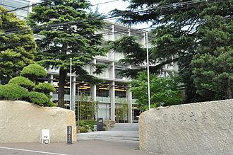Kokugakuin University - Image: Kokugakuin University 003