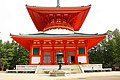 Konpon Daito, Koyasan (3811155264).jpg