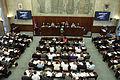 Konstitutivna sednica Skupštine AP Vojvodine 2012.JPG