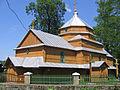 Korchyn St Kosma and Demian Church RB.jpg