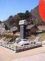 Korea-Beoun-Beopjusa Stele1755-06.JPG