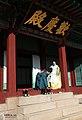 Korea Changgyeonggung Daily Life 10 (8242689219).jpg