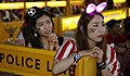 Korea Fans Cheers Team Korea 20140623 14 (14308611150).jpg