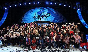 K-Pop World Festival - 2013 contestant group photo