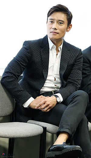 T-1000 - Lee Byung-hun played the T-1000 in Terminator Genisys.