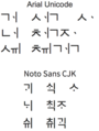 Korean Composition Example.png