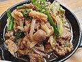 Korean food in Tokyo 2.jpg