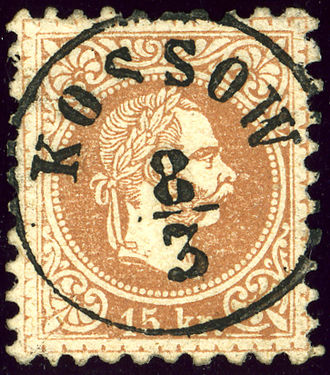 Kosiv - Under Austrian Galicia province, the name was KOSSOW