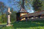 Kotań, cerkiew, ogrodzenie z bramą.jpg