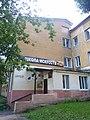 Kotelniki, Moscow Oblast, Russia - panoramio (171).jpg