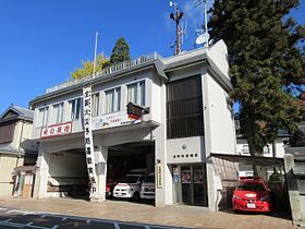 Koya Town Fire Department.jpg