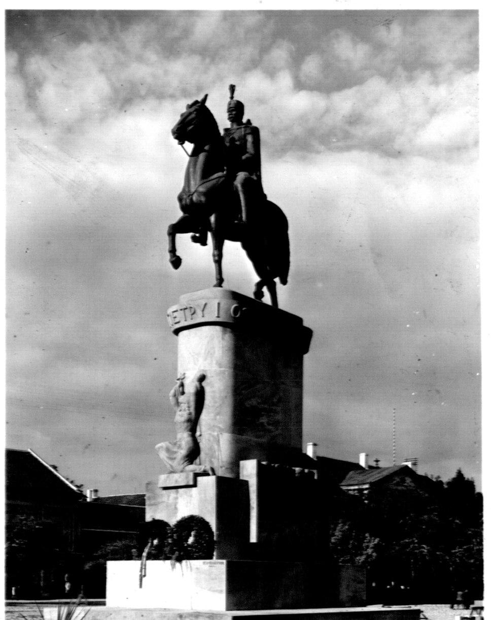 Kralj Petar Prvi-spomenik u Pančevu