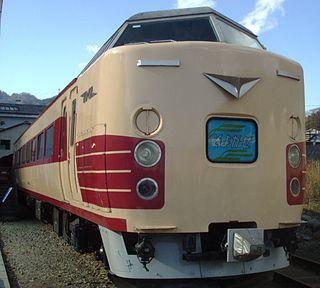 Soyokaze Express train service in Japan (1968-2012)