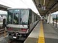 Kuha 222 2505 at Gobo Station.jpg