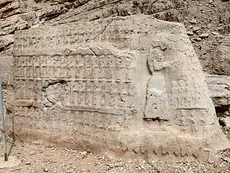 Kul-e Farah - Relief at Kul-e Farah