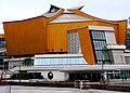 Kulturforum - panoramio.jpg