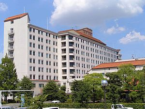 Kurashiki Central Hospital seen from west side.JPG