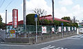 Kusunoki kindergarten.jpg