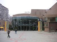 Kwai Tsing Theatre.jpg