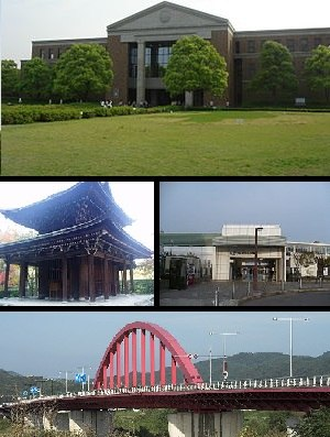 Kyōtanabe, Kyoto - Top:A campus of Doshisha University, Middle left:Shuonan Temple, Middle right:Matsui Yamate Station, Bottom:Yamashiro Bridge