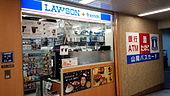 ローソン+フレンズ垂水東店