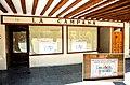 La Campana historico comercio textil de Medina del Campo.jpg