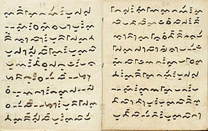 Lontara script - Pages of a Galigo manuscript, written in traditional Bugis language with the Lontara script.