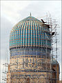 La mosquée Bibi Khanum (Samarcande, Ouzbékistan) (5648684021).jpg
