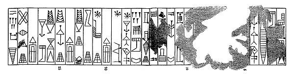 Надпись на булаве Лаэрабума (полная транскрипция)